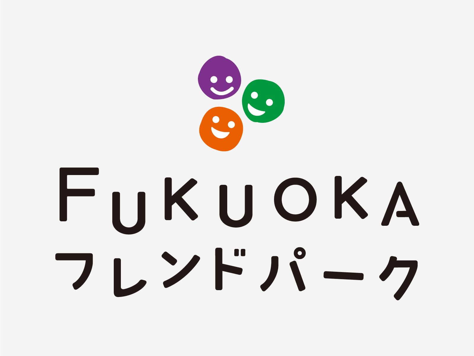 FUKUOKAフレンドパーク ロゴデザイン