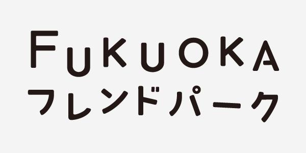 FUKUOKAフレンドパーク ロゴタイプ