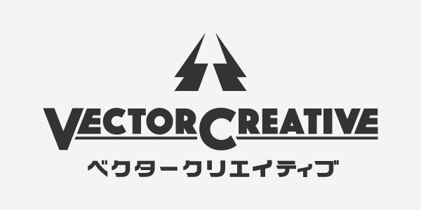 ベクター・クリエイティブ 旧ロゴ