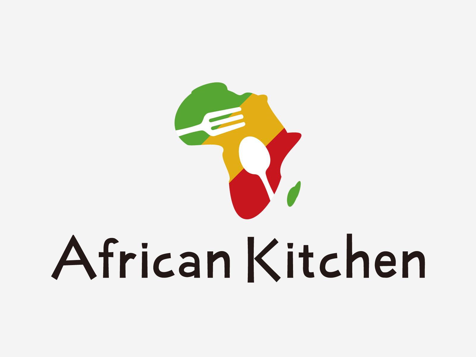 「African Kitchen(アフリカンキッチン)」ロゴデザイン